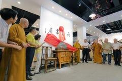 Ceremonia de inauguración de Liudushuwu (seis grados de librería) Foto de archivo