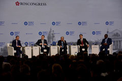 Ceremonia de inauguración del foro económico internacional de St Petersburg imágenes de archivo libres de regalías