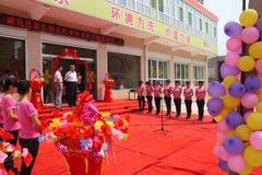 Ceremonia de inauguración del jardín de la infancia Foto de archivo libre de regalías