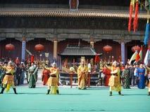 Ceremonia de la celebración del soporte Taishan en China Imagenes de archivo