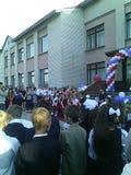 (1) ceremonia kwitnie uczni Wrzesień Fotografia Royalty Free
