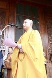 Ceremonia principal de la bendición del control del jingxin Imagenes de archivo