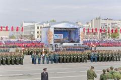 Ceremonia rusa del desfile militar de la abertura en vencedor anual Imágenes de archivo libres de regalías