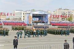 Ceremonia rusa del desfile militar de la abertura en vencedor anual Fotografía de archivo libre de regalías