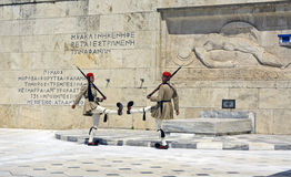 Ceremonial changing of the guard in Athens. ATHENS, GREECE - JUNE 04: 2016. Evzones (presidential guards) watches over the monument of the Unknown Soldier in Stock Photo