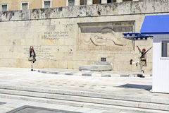 Ceremonial changing of the guard in Athens. ATHENS, GREECE - JUNE 04: 2016. Evzones (presidential guards) watches over the monument of the Unknown Soldier in Stock Photography
