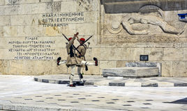 Ceremonial changing of the guard in Athens. Athens, Greece - June 04: 2016. Ceremonial changing of the guard in front of the Greek Parliament Stock Images