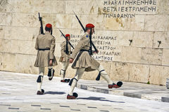 Ceremonial changing of the guard in Athens. Athens, Greece, June 04, 2016. Ceremonial changing of the guard in front of the Greek Parliament Royalty Free Stock Photo