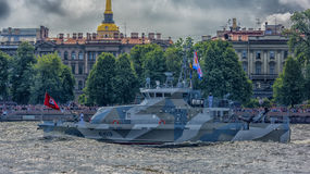 The ceremonial parade on the occasion of the Day of the Russian Navy. Russia, St. Petersburg, 30,07,2017 The ceremonial parade on the occasion of the Day of the Stock Photography