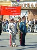 Ceremonial parade Stock Photo