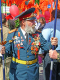 Ceremonial parade Royalty Free Stock Photo