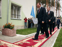 Ceremoniell öppning av den tillfälliga uppehållet av utlänningar och statistik Royaltyfria Bilder