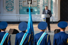 Ceremonies dedicated to the Day of State Flag of Ukraine Royalty Free Stock Photos
