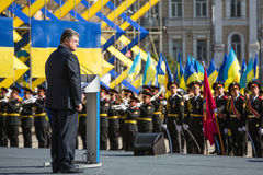Ceremonies dedicated to the Day of State Flag of Ukraine Stock Photo