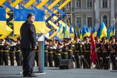 Ceremonies dedicated to the Day of State Flag of Ukraine. KIEV, UKRAINE - Aug 23, 2015: President of Ukraine Petro Poroshenko at the solemn ceremony dedicated to stock photo
