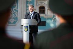 Ceremonies dedicated to the Day of State Flag of Ukraine. KIEV, UKRAINE - Aug 23, 2015: President of Ukraine Petro Poroshenko at the solemn ceremony dedicated to stock photography