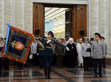 The ceremony of awarding the banner in the hall of military glory the Museum of the great Patriotic war on Poklonnaya hill. Stock Image