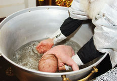 Ceremony of a baby christening Royalty Free Stock Photography