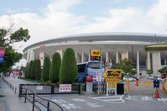 Cerezo Osaka Soccer teamventilators die naar het spel bij Yanmar-Stadion Nagai, Osaka Japan gaan royalty-vrije stock fotografie