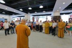 Cerimônia de inauguração de Liudushuwu (seis graus de livraria) Foto de Stock