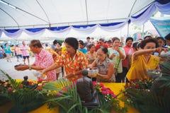 Cerimônia de Songkran Fotos de Stock Royalty Free