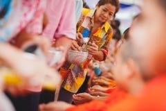 Cerimônia de Songkran Fotos de Stock