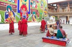 Cerimônia no Punakha Dzong, Punakha, Butão Fotos de Stock Royalty Free