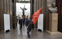 Cerimonia del trasferimento della bandiera di vittoria Fotografie Stock Libere da Diritti
