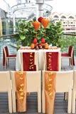 Cerimonia nuziale del cinese tradizionale Immagini Stock