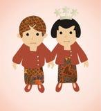 Cerimonia nuziale di Javanese illustrazione di stock
