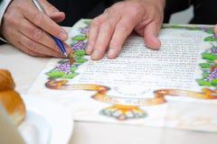 Cerimonia nuziale ebrea Huppa Ketubah Fotografie Stock Libere da Diritti