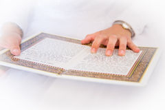 Cerimonia nuziale ebrea sposa di preghiera Immagine Stock