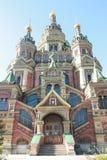 Cerrado encima de iglesia colorida Imágenes de archivo libres de regalías