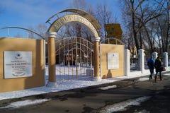Cerrado para la entrada del invierno al callejón de veteranos en la ciudad de Barnaul, Altai Krai, Rusia Fotos de archivo libres de regalías
