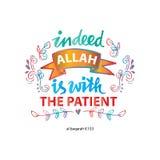 Certamente Allah é com o paciente ilustração royalty free