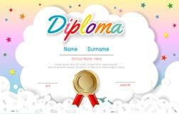 Certifica la guardería y la plantilla elemental, preescolar del diseño del modelo del certificado del diploma de los niños, plant ilustración del vector