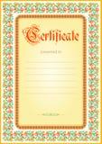 Certificaat in bloemenkader Stock Afbeeldingen