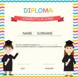 Certificaat van jonge geitjesdiploma, kleuterschool, kleuterschoolmalplaatje Stock Afbeeldingen