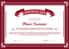Certificaat van voltooiings rood malplaatje Stock Illustratie