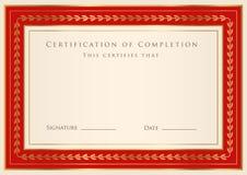 Certificaat van voltooiingsmalplaatje Royalty-vrije Stock Foto's