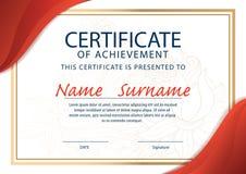 Certificaatmalplaatje, diploma, A4 grootte royalty-vrije illustratie