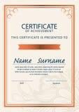 Certificaatmalplaatje, diploma, A4 grootte, vector Stock Foto's