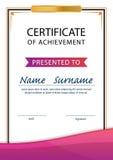 Certificaatmalplaatje, diploma, A4 grootte, vector Royalty-vrije Stock Afbeelding