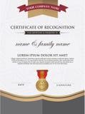 Certificaatmalplaatje en element Royalty-vrije Stock Fotografie