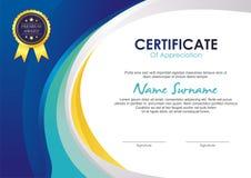 Certificaatsjabloon met modieus golfontwerp royalty-vrije illustratie