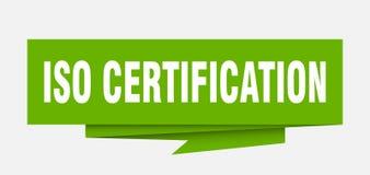 certificación de la ISO ilustración del vector
