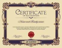 Certificado antiguo del marco del ornamento del vintage de reconocimiento Foto de archivo libre de regalías