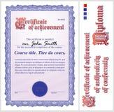 Certificado azul modelo vertical ilustración del vector