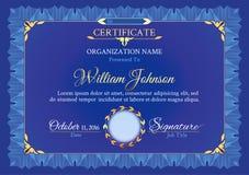 Certificado branco clássico Imagens de Stock