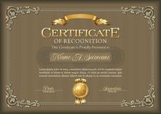 Certificado de bastidor del vintage del reconocimiento Foto de archivo libre de regalías